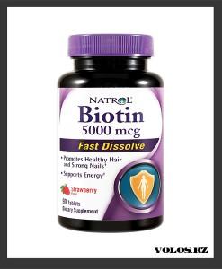 biotin-new